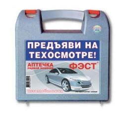 """Аптечка """"ФЭСТ"""" автомобильная новый состав"""