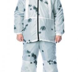 "Suit ""Stels"": jacket, trousers. 'Klyaksa"" camouflage"