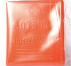 Индивидуальная аптечка АИ-II