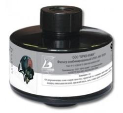 Коробка малого габарита с фильтром В (В1Р1) (пластиковый корпус, противоаэрозольный