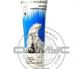 """Крем гидрофобный """"ОРБИТА-Белый Медведь"""" для защиты рук от водных растворов, (ЗЩ-2), 100 мл."""