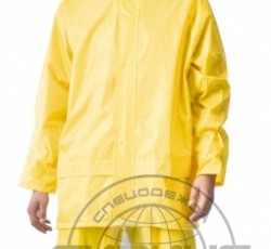 """Suit """"Liven"""", nylon: jacket, trousers, yellow"""